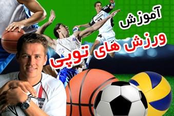 sport_ball