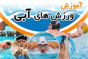 sport_swim