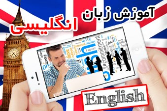 learning_english